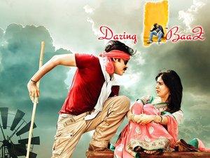 Digital Cable TV | Digital Cable TV India | HD Digital Set Top Box